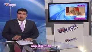 خبر اليوم: علاقة السياسة بالكرة في المغرب   |   تسجيلات صوتية