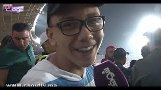 بالفيديو...المغرب هو اللي غادي يدي كأس العالم |