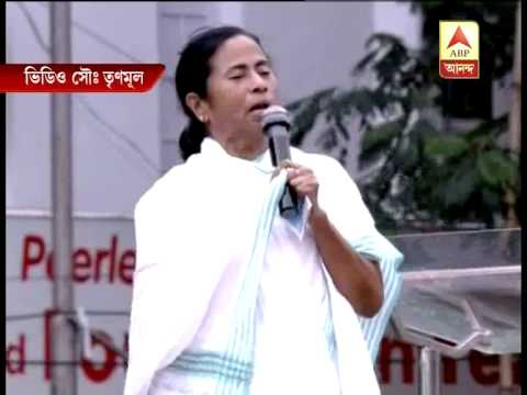 Mamata Banerjee attacks BJP from 21st July Mancha