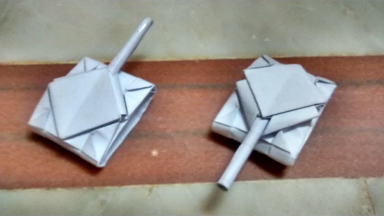 Как сделать из пушку из бумаги оригами