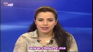 موجز الظهيرة 15-05-2013 | خبر اليوم