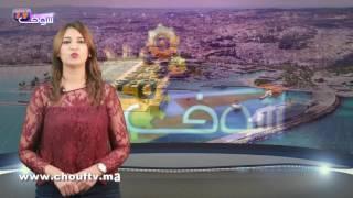 النشرة الاقتصادية ليوم 7 نونبر 2016   |   إيكو بالعربية