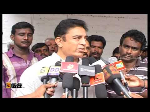 Kamal Haasan Paying Homage To Choreographer Raghuram