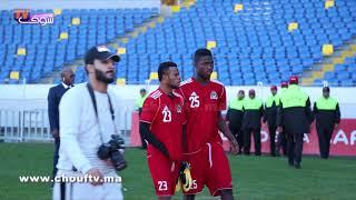 فيديو عن قرب..شوفو كيفاش كيستعد فريق مازيمبي لفريق الوداد البيضاوي |