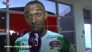 محسن ياجور لاعب فريق الرجاء: المباراة ضد شباب الريف الحسيمي كانت هيتشكوكية | خارج البلاطو