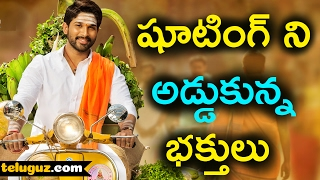 Allu Arjun Duvvada Jagannadam Movie Stopped