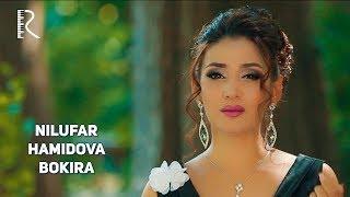 Скачать клип Нилуфар Хамидова - Бокира