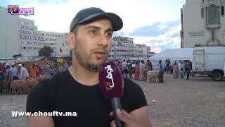 كلنا معيدين..مبادرة إنسانية لفائدة الضعفاء في عيد الأضحى..شوفو كيفاش |