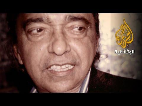 وثائقي رائع حول المهدي المنجرة على قناة الجزيرة