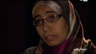 تحقيق : حوادث السير المفجعة بالمغرب - الحلقة الكاملة | قنوات أخرى