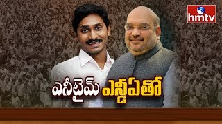 YS Jagan Likely To Join NDA: TDP MLC Rajendra Prasad's re..