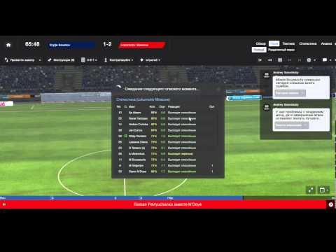 Football Manager - ezheloko stream - Lokomotiv Moscow
