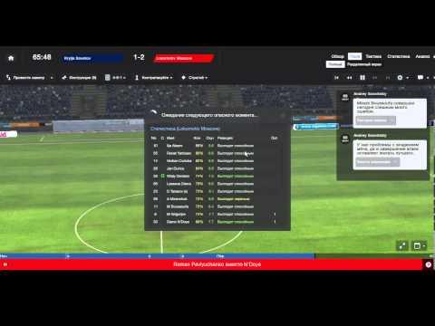 Football Manager - ezheloko stream - Lokomotiv Moscow