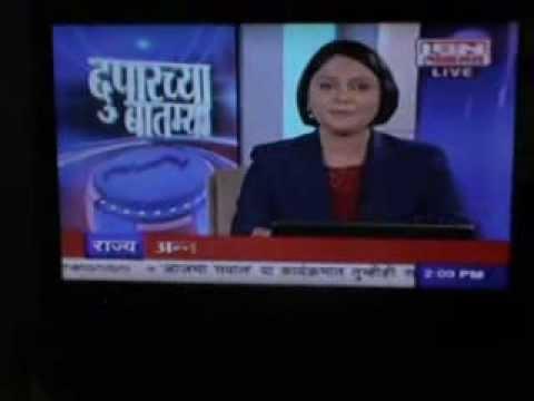 RAVI RANA and Navneet kaur Rana Fraud