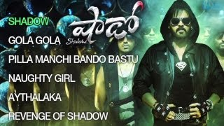 Shadow Telugu Movie Full Songs (Jukebox) Venkatesh