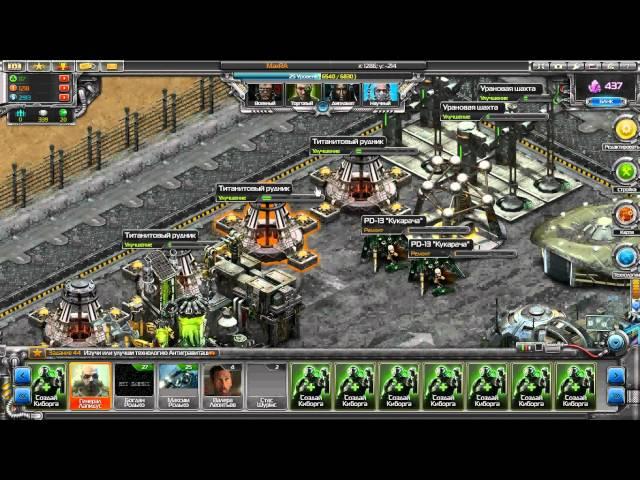 Правила войны взлом, баг. как взламывать игры с помощью Artmoney.