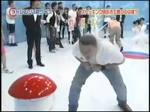Japanese Game Show - Pantyhose Tug of War