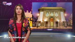 النشرة الاقتصادية ليوم 31 أكتوبر 2016   |   إيكو بالعربية