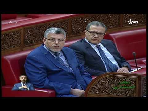 فيديو إهانة الزفزافي في البرلمان
