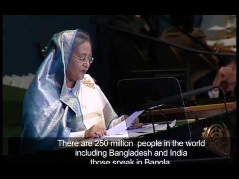 জাতিসংঘে প্রধানমন্ত্রী শেখ হাসিনার ভাষণ - PM  Sheikh Hasina speech in The United Nations