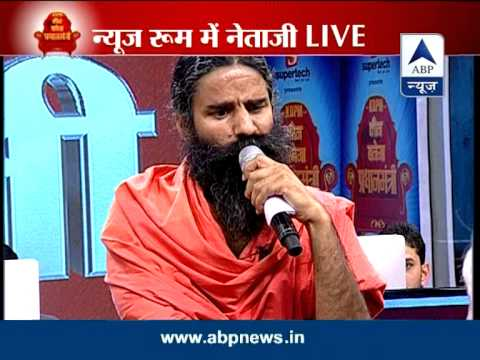 ABP News special: 'Newsroom Me Netaji' with Baba Ramdev