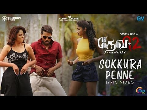 Devi 2 - Sokkura Penne - Lyrical Song Video - Prabhu Deva, Tamannaah - Shankar Mahadevan - Sam CS