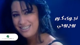 Najwa Karam - Rouh Rouhi / نجوى كرم - روح روحي view on youtube.com tube online.