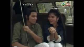 Idy Chan Andy LOCH'83