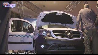 بالفيديو.. مرسيدس تحتفل بإطلاق سيارة الأجرة الجديدة سيتان | مال و أعمال