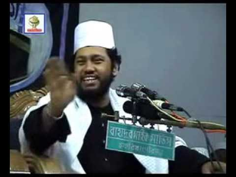 Relationship with Allah Bangla Waz Tareq Monowar