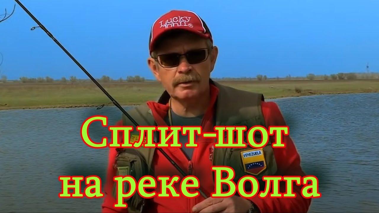 видео о рыбалке константина