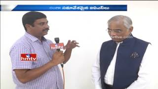 Senior IAS Officer Fareeda Face to Face over YS Jagan Comm..