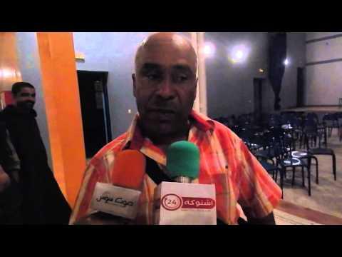 ايت عميرة :تجديد مكتب جمعية أرباب وسائقي سيارات الأجرة
