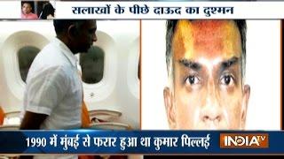 Wanted Gangster Kumar Pillai brought back to Mumbai after fleeing to Singapore