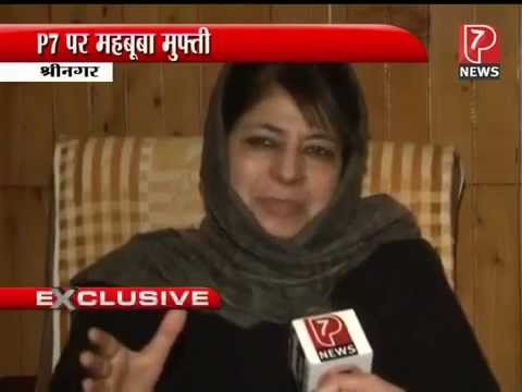 Mehbooba Mufti on Parliamentary Elections