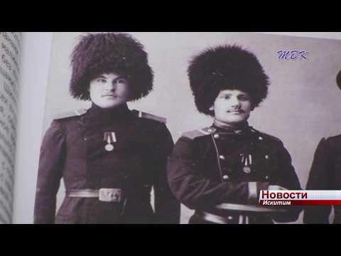 115 лет с начал русско-японской войны. Что известно о фронтовиках из Искитима и Искитимского района?