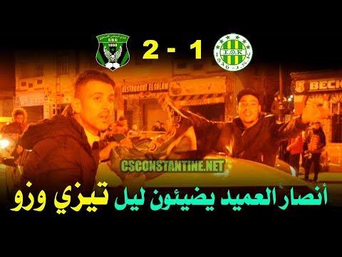JSK 1 - CSC 2 : Les supporters du CSC à Tizi Ouzou