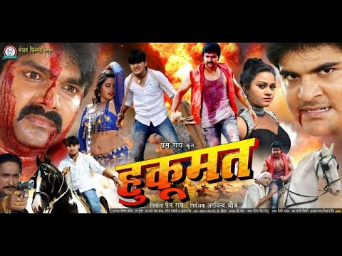 ... Movie || Pawan Singh, Kajal | Bhojpuri Film Video 3gp Mp4 mp3 Download