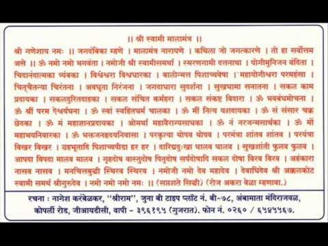 shri swami samarth hd images free download