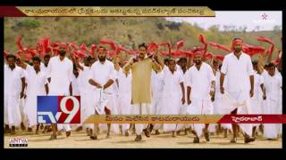 Pawan Kalyan fans throng to theatres for Katamarayudu