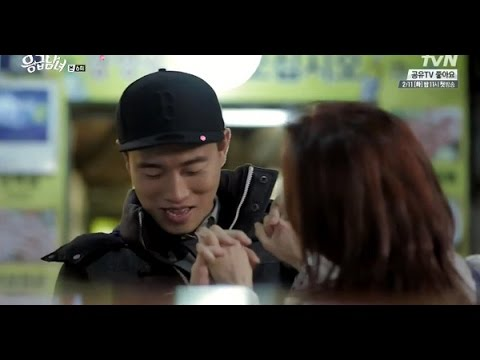 Gary trong cặp đôi 119 - Monday Couple in Emergency Man and Woman [Vietsub]