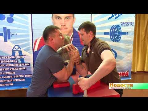 В Искитимском районе прошёл турнир по армспорту памяти Евгения Федякина