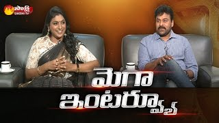 Roja Special Interview With Mega Star Chiranjeevi