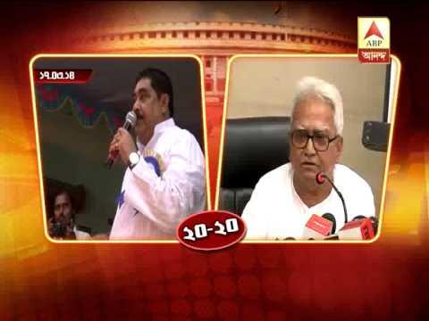 Anubrata Mondal slams 34-year cpm rule, Biman Basu attacks him for political bankruptsy.