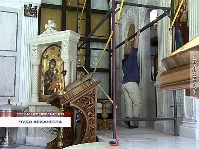 В храме Архистратига Михаила идёт реставрация