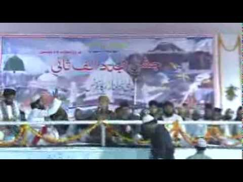 400TH JASHNE MUJADDID ALFE SANI KANNAUJ PART 3