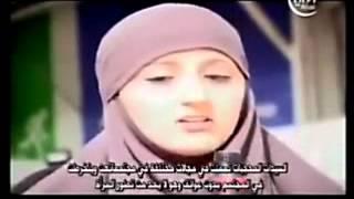 Francaise Convertie à L'islam Demande Aux Musulmannes De