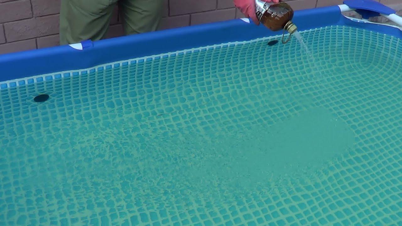 Уход за надувным бассейном своими руками