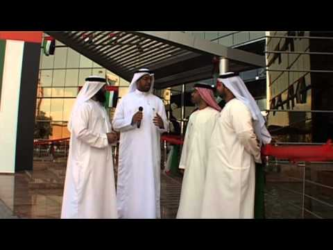 "Sharjah Islamic Bank ""National Day"" celebration"