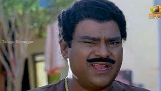 Kota Srinivasa Rao Babu Mohan Comedy Scene